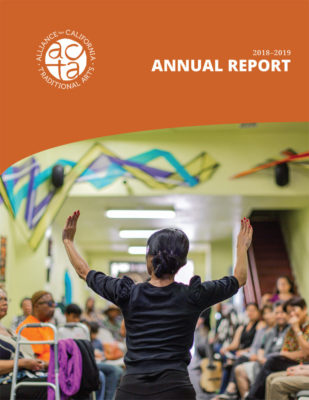 ACTA ANNUAL REPORT 2019_final cover only
